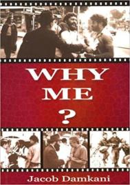Why Me? Jacob Damkani ISBN:9789659090204