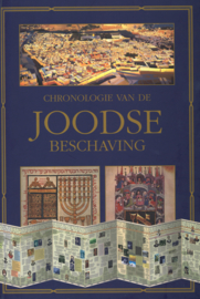 Chronologie van de Joodse beschaving