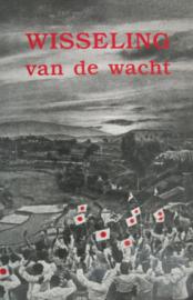 Wisseling van de wacht (2e-hands)