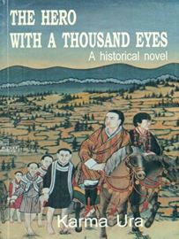 The Hero with a Thousand Eyes - A Historical Novel
