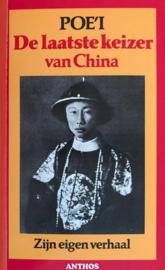 De laatste keizer van China - Zijn eigen verhaal