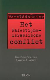 Het Palestijns-Israëlische conflict