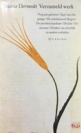 Verzameld werk - Maria Dermoût (2e-hands)