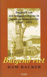 Buigend riet - Dagboek van een krijgsgevangene in Japan en Mantsoerije 1944-1945