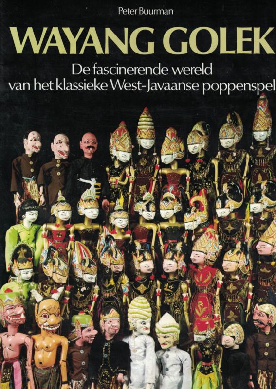 Wayang Golek (2e-hands)