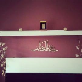 HasbunAllah wa Ni'mal Wakil