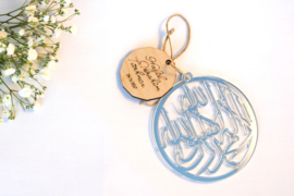 Shahada gift (10 pieces)