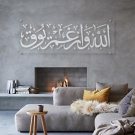 Allah var gam yok Premium