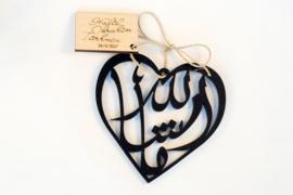 Masha'Allah gift (10 pieces)