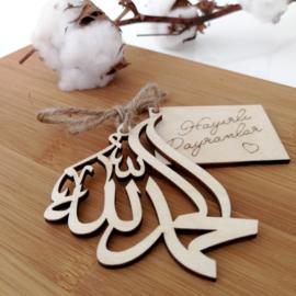 Eid cadeaukaart