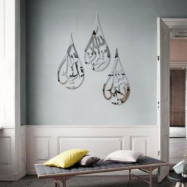 SubhanAllah, Alhamdulillah, AllahuAkbar 3
