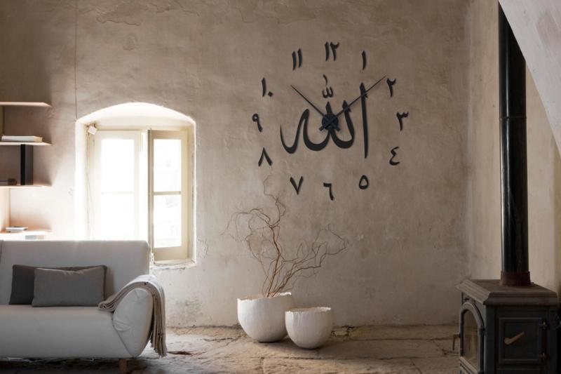 Wall clock ALLAH