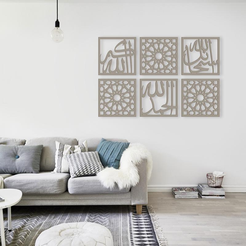 SubhanAllah, Alhamdulillah, AllahuAkbar Geometry