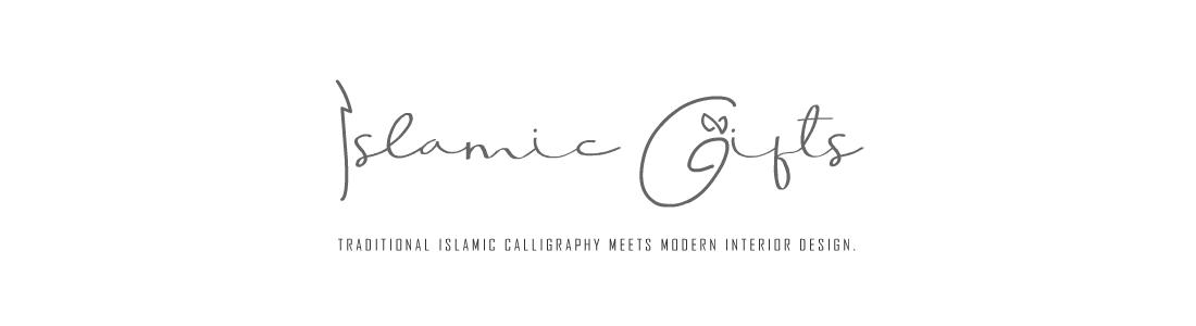 Islamic Gifts NL