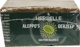 Aleppo Oerzeep 100% Olijfolie