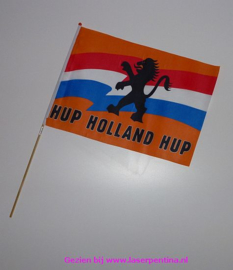 Supportersvlag Hup Holland