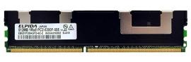 DDR2  512 mb Elpida EBE51FD8AGFD-6E-E server memory ECC