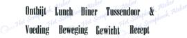 HP Stempel 38k, tekstjes voeding en gezondheid