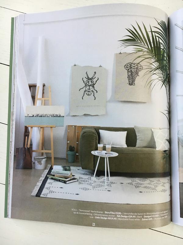 Loods5 Zomer 2017 Magazine - NADesign olifantenpoep poster