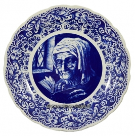 BOCH crockery, decorative plate. Grandmother reading a book Ø 39 cm