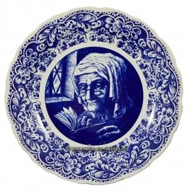 BOCH plaque bleue. La vieille femme avec un livre Ø 39 cm