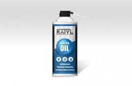 Ratyl Deblock Oil