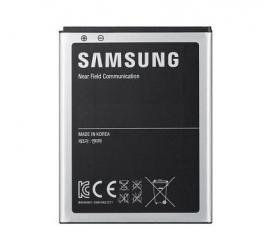 Samasung Galaxy Gio/S5660