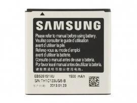 Samasung Galaxy S1/I9000