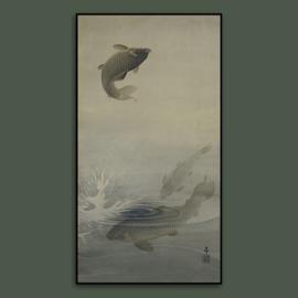 KARPER  / OHARA KOSON