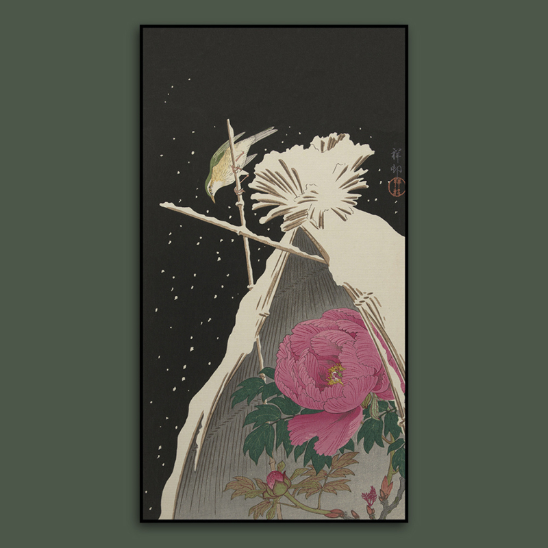 NIGHT BIRD  / OHARA KOSON