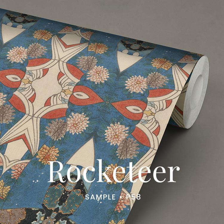 Rocketeer / Japans Orientaals behang