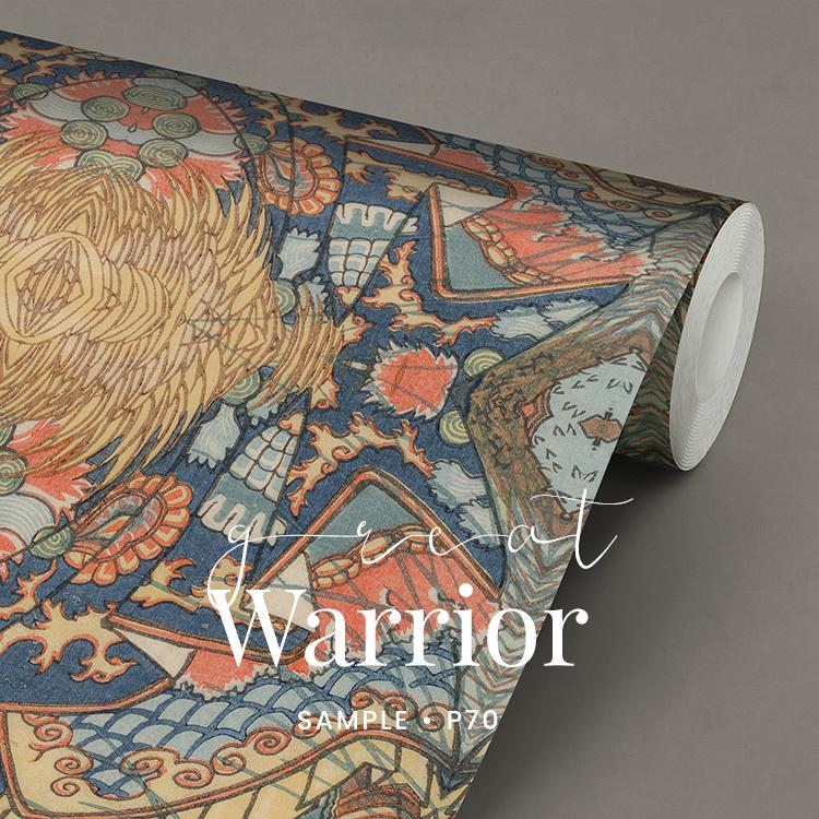 Great Warrior / Japans behang