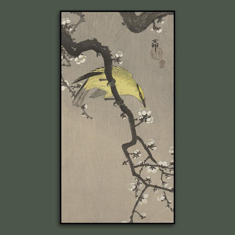 YELLOW BIRD  / OHARA KOSON