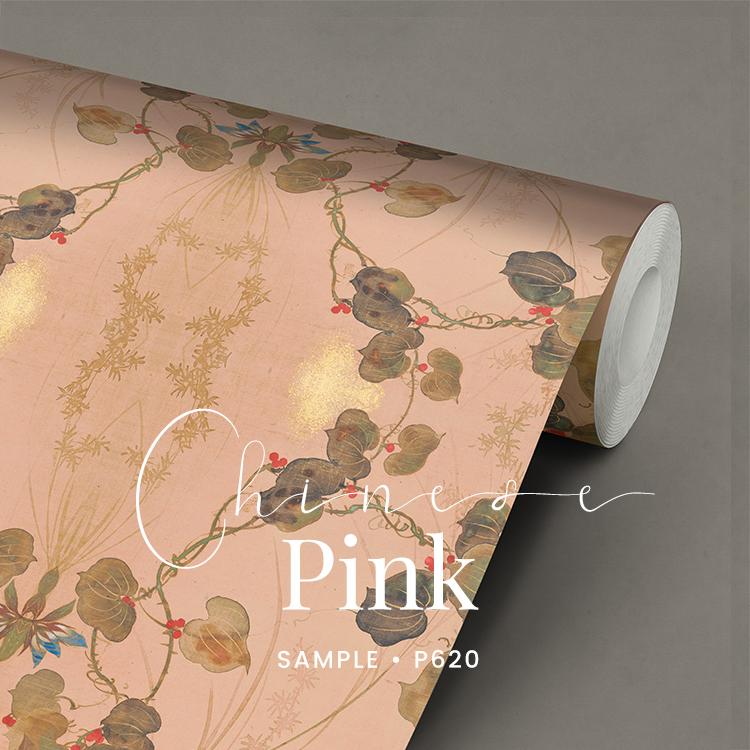 Oriental wallpaper Luxury