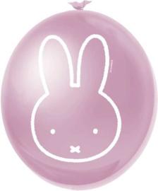 Nijntje ballon - Roze - latex ballon - 9 Inch / 23 cm (lucht)
