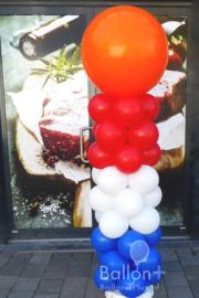 Ballonnenpilaar - Rood / Wit / Blauw / Oranje