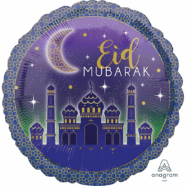 Eid Mubarak - Folie Ballon - 17 Inch/ 43 cm