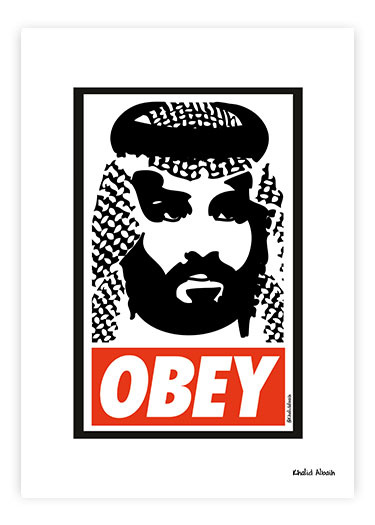 OBEY MBS