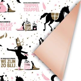Dubbelzijdig cadeaupapier Sint 2020 roze/goud/blush metallic