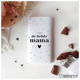 Chocowikkels || voor de liefste mama || per 5 stuks