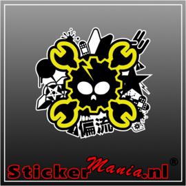 Skull 8 Full Colour sticker