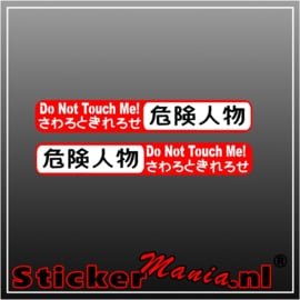Do Not Touch Me Full Colour sticker