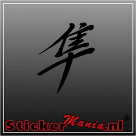Suzuki hayabusa logo sticker
