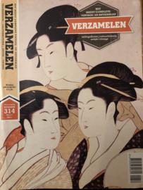 2015 | Verzamelen | Tijdschriften | Verzamelkrant | Maart 2015 - Kimono's als kunst