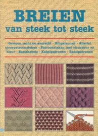 Breien van steek tot steek | 1983