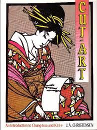 Boeken & tijdschriften | Papierknipkunst & kaarten maken