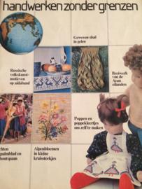 Handwerken zonder grenzen - 1978 nr. 1 | 1e nummer van HZG