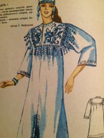 1985 | Russisch vintage bruidsmode en avondkleding patronenboekje