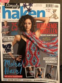 Tijdschriften | Haken | Simply haken: het moderne haakblad 2017 nr. 02 februari/maart CAL 3 & 4