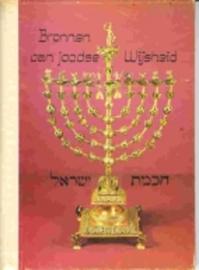 1975 | Bronnen van Joodse wijsheid - 6de druk